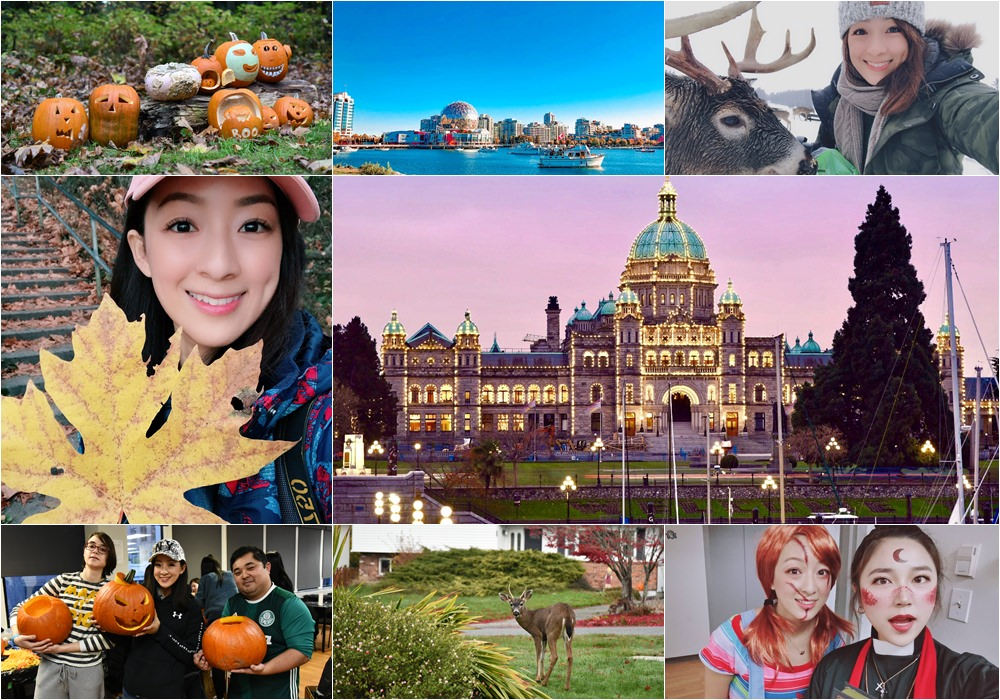 加拿大遊學攻略及遊學代辦中心比較