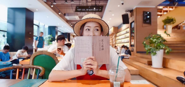 【河南鄭州│回聲館 網紅書店咖啡廳】文青網紅必訪,想當網紅也不能忘了看看書!