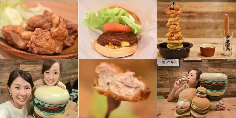 【佐賀│武雄】人氣巷弄小吃,傳說中九州第一美味的武雄漢堡